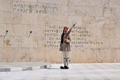 Syntagma Guard. Evzones Changing of Guard at Syntagma Square (Tomb of the Unknown Soldier Royalty Free Stock Images
