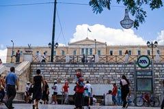 Syntagma Metro Station, Athens, Greece Royalty Free Stock Image