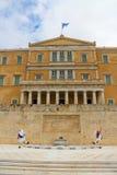 Syntagma-Quadrat stockbilder