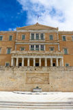 Syntagma Square in Athens Royalty Free Stock Images