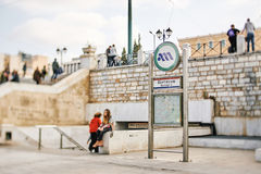 Syntagma Square and Metro entrance in Athens, Greece, Royalty Free Stock Photos