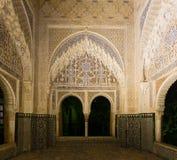 Synvinkel Lin-dar-Aixa på det kungliga komplexet av Alhambra Royaltyfria Bilder