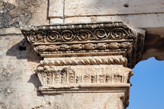 Syria - Apamea Royalty Free Stock Images