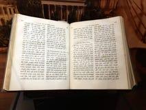 Syriac ny testament Arkivbild