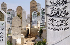 Syrian Cemetery Royalty Free Stock Photography