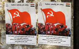 Syrian Communist Party poster Stock Photography