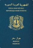 Syrian passport Royalty Free Stock Photos