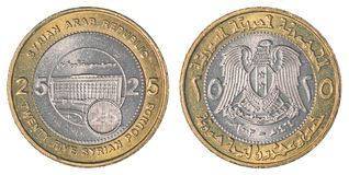 25 Syrian pound coin Royalty Free Stock Image