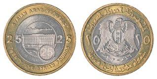 25 Syrisch pondmuntstuk Royalty-vrije Stock Afbeelding