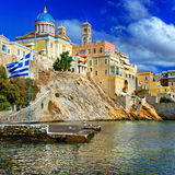 Syros - Greek island. Beautiful islands of Greece series - Syros Royalty Free Stock Photos