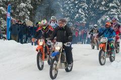 93 Syrvatka Bogdan стоковое изображение rf