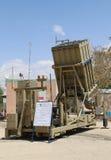 Système de défense tous temps mobile d'air de dôme de fer images libres de droits