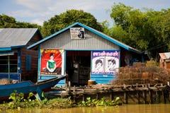 Système de flottement, Cambodge Photo stock