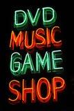 système de musique image stock