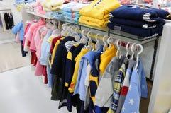 système de piyopiyo de vêtements de chéri Photo stock