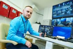 Système de sécurité visuel de surveillance de surveillance Photographie stock
