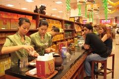 Système de thé à Pékin Photographie stock libre de droits