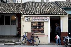 Système traditionnel de boulangerie Photos libres de droits