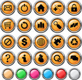 System buttons Royalty Free Stock Photo