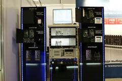 System of centralized monitoring monitorix. MOSCOW - FEBRUARY 16: System of centralized monitoring monitorix presented at the International Exhibition Security royalty free stock photos