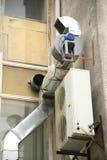 System  ventilation Royalty Free Stock Image