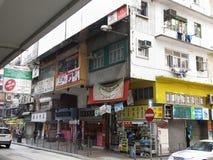Systeme im Wanchai Bezirk von Hong Kong Lizenzfreie Stockfotos