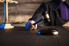 Systemu prawnego pojęcie Zdjęcie Stock