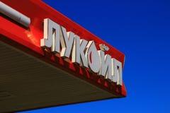 Syzran Rosja, Sierpień, - 24, 2016 inskrypcja na LUKOIL Obrazy Stock