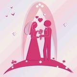 Szablon ślubna karta Ilustracyjny fornal i panna młoda royalty ilustracja