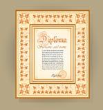 Szablonu kreatywnie dyplom na podstawie kwiecistego ornamentu Obraz Stock