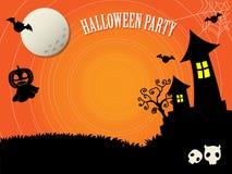 Szablony dla Halloweenowego spojrzenia lubią straszny royalty ilustracja
