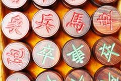 szachowy chińczyk Obraz Stock