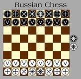 szachowy rosjanin Fotografia Stock