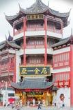 Szanghaj antyczny pałac w lecie obraz stock