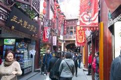 Szanghaj Chenghuangmiao ulica Fotografia Royalty Free