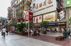 Szanghaj, Chiny: zdjęcie stock