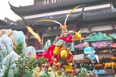 Szanghaj Chiny, Feb, - 2, 2016: Latarniowy festiwal w Chińskim nowym roku (Małpi rok) Obrazy Royalty Free