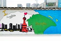 SZANGHAJ, CHINY MAY 2017: Szanghaj spaceru obrazu uliczna ściana blisko Laoximen staci metru Fotografia Stock
