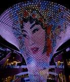 Szanghaj expo osi Sunbeam światła Światowy przedstawienie obraz stock