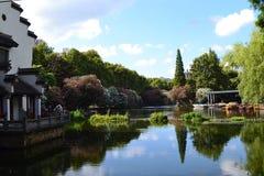 Szanghaj Lu Xun park Zdjęcia Royalty Free