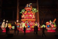 2016 Szanghaj Magicznego lampionu Międzynarodowy Karnawałowy miasto światło Obraz Royalty Free