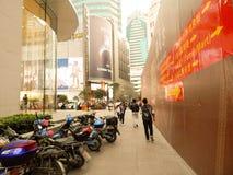 Szanghaj, Nanjing droga Zdjęcia Stock
