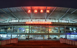 Szanghaj południe stacja kolejowa Zdjęcia Stock