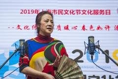 Szanghaj Shi 2 ulicy mieszkana kultury 2019 festiwal zdjęcie royalty free