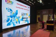 Szanghaj Shi 2 ulicy mieszkana kultury 2019 festiwal obraz stock
