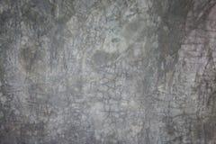 Szara betonowej ściany tła tekstura Zdjęcia Stock