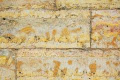 Szary i żółty żużlu bloku ściany tło, Zdjęcie Royalty Free