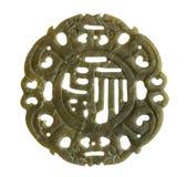 Szczęście Chiński symbol na kamieniu Fotografia Royalty Free