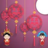 Szczęście chińskiego papieru rżnięty obwieszenie na tle Obrazy Royalty Free