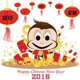 Szczęśliwa Chińska nowego roku 2016 karta i małpa na białym tle Zdjęcie Royalty Free